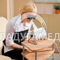 Кварцевые ультрафиолетовые лампы, Интернет-магазин медтехники РадугаМед