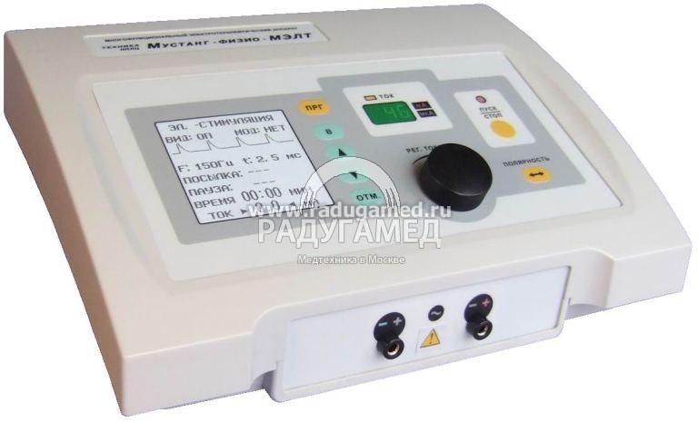 Инструкция аппарат многофункциональный физиотерапевтический меридиан