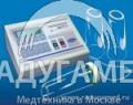 Аппарат вакуумный светотерапевтический урологический АВСТУ 2 «ФотоЛОД»